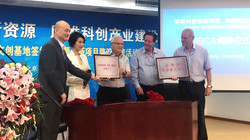 Signing Ceremony between Kineret college and E-park Beijing