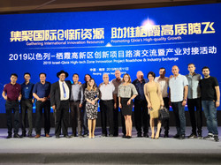 Roadshow delegation with the team of CIIE in Nanjing City