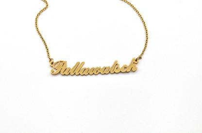 Pallawatsch
