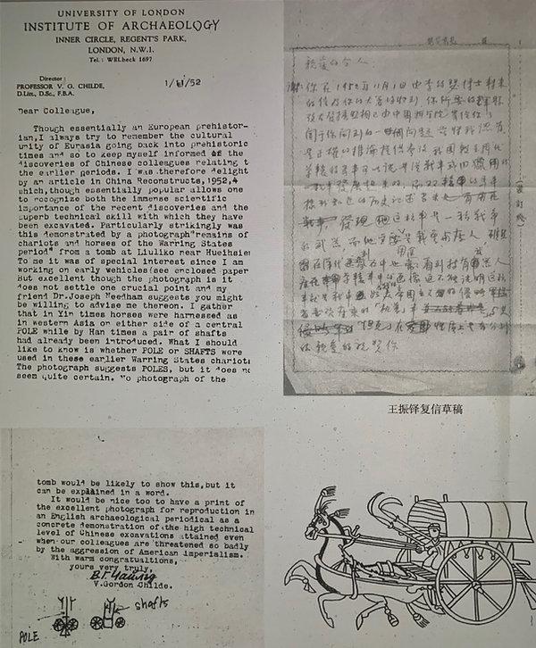 Childe letter.jpg