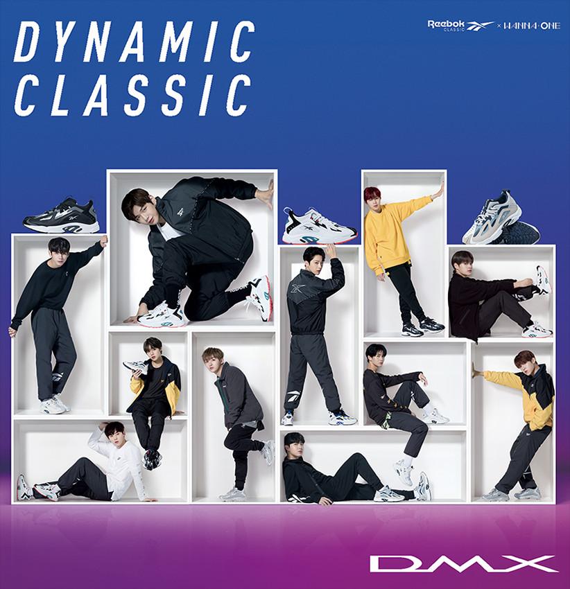 DMX_리복_워너원1