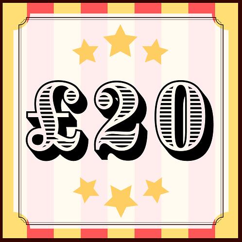 £20 Gift Voucher (Digital)