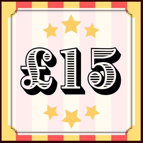 £15 Gift Voucher (Digital)