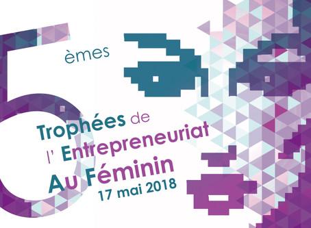 5ème Trophées EAF
