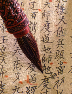 chinese characters on handmade paper