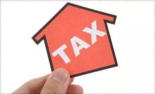 出租房收入的税收问题