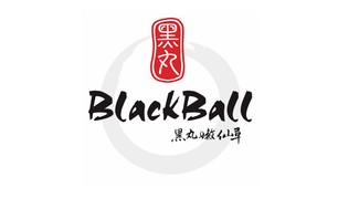Blackball1.jpg