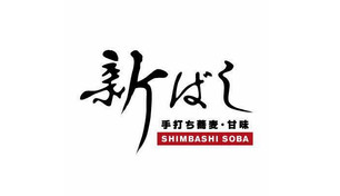 shimbashi soba.jpg