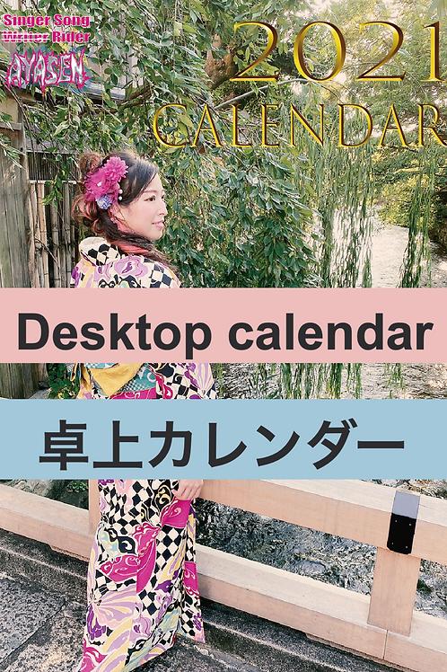 卓上カレンダー2021(Desktop calendar)