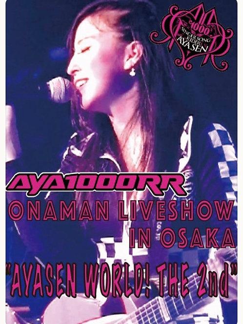 アヤセンワールド!The 2nd DVD