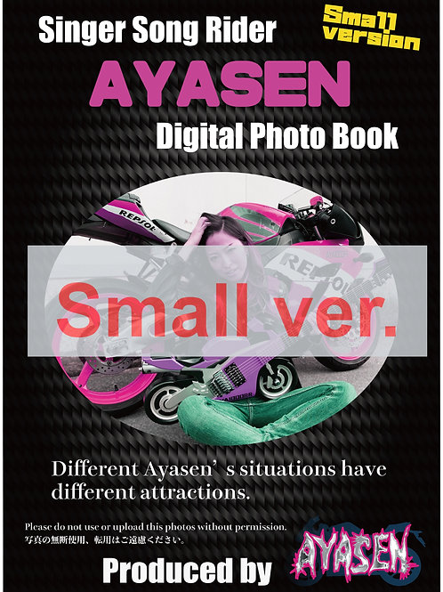 [Small] Digital Photo Book