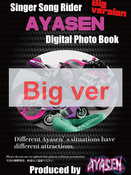 [BIG] Digital Photo Book