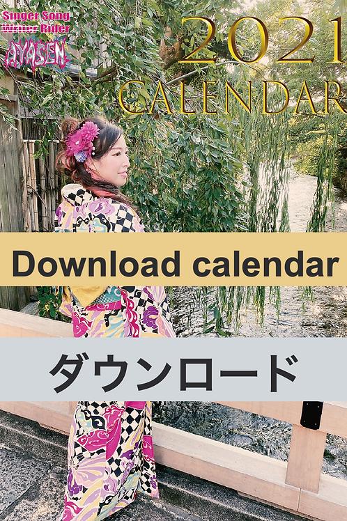Download calendar 2021