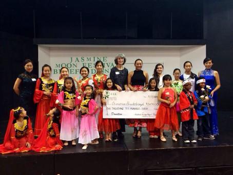 Review: 2014 Moon Festival Benefit Dinner for Operation Breakthrough
