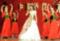 embraceChina_Feb27th.jpg
