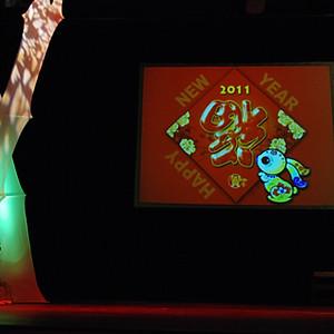2011 Jasmine Chinese New Year