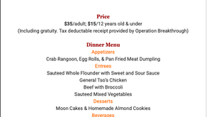 Please join us in celebration of the Moon Festival to support Operation Breakthrough on 9/15
