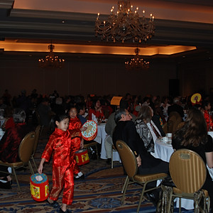 2008 Society for Friendship CN