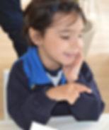 Infantil bilingüe en León