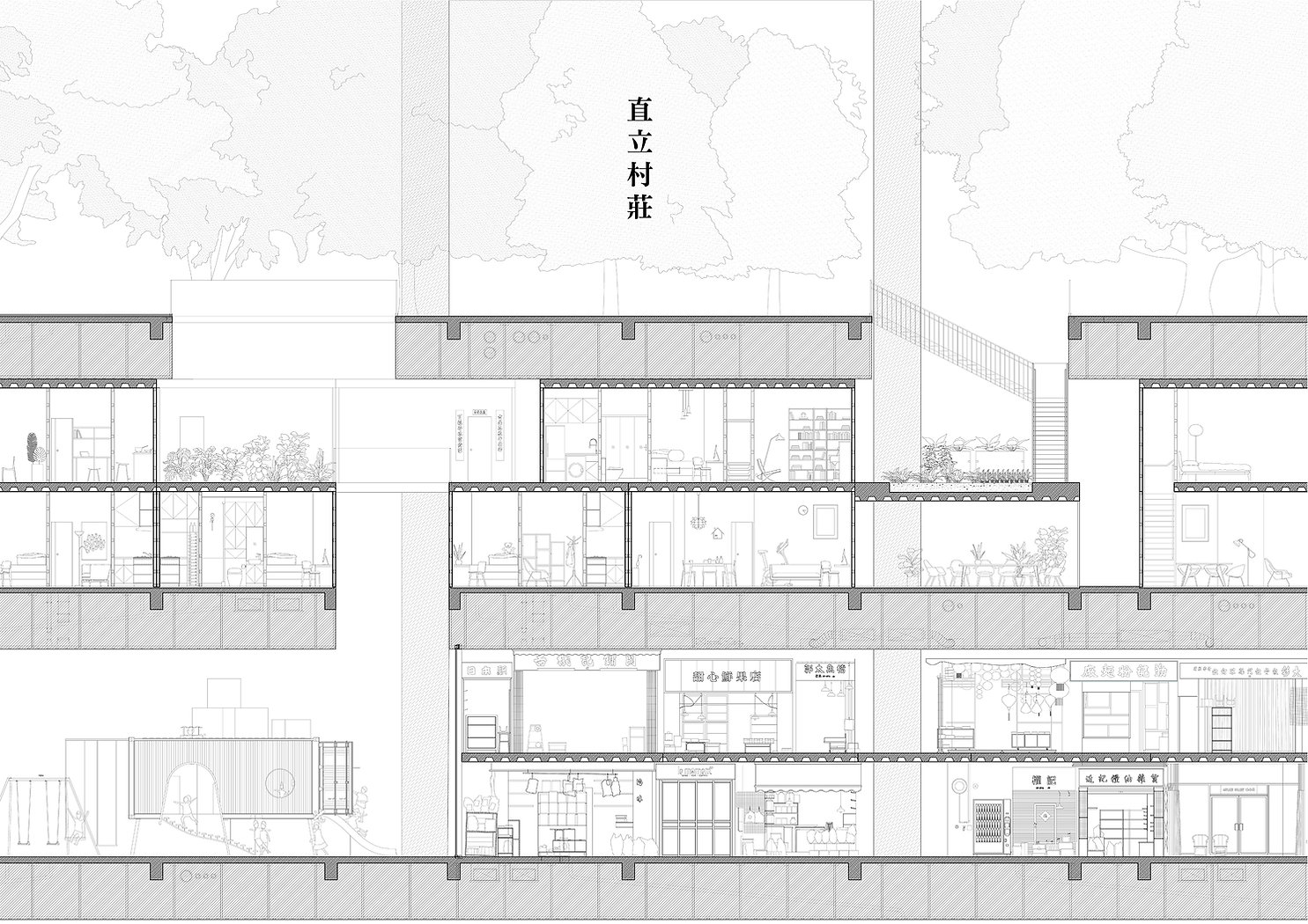 03 Design Proposal_Page 1 2_Wong Sau Yin