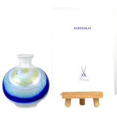 マイセン ウニカート 一点もの 芸術作品 ルードヴィヒ・ツェプナー作 クリスタルグラズーア 結晶釉 花瓶 証明書