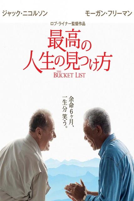双剣倶楽部 soukenclub.com 最高の人生の見つけ方