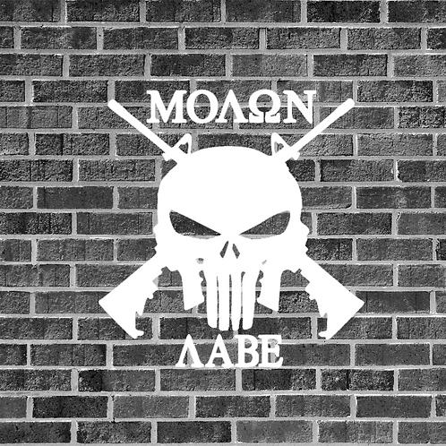 Molon Labe Skull AR-15 Sticker