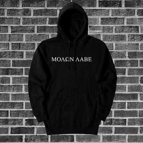 Molon Labe Hoodie