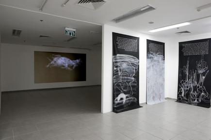 Tamar_Getter_CHIRONNA_Hamidrasha_Gallery