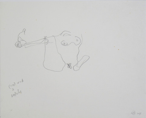 002_Tamar_Getter_IRIS_2001_blind_pencil.