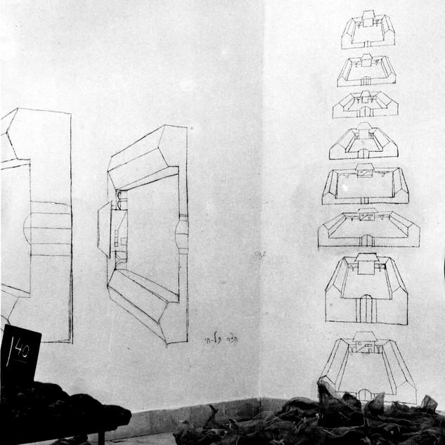 Tel-Chai wall 1(vertical) Billi Rose.jpg