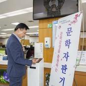 울산 북구청 민원실