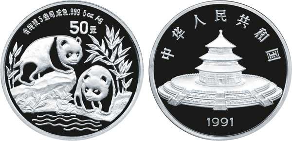 Abbildung verkleinert Abb. 2: 50 Yuan 1991, Panda-Barrenmünze, 999er Silber,  155,67 g, Ø 70 mm