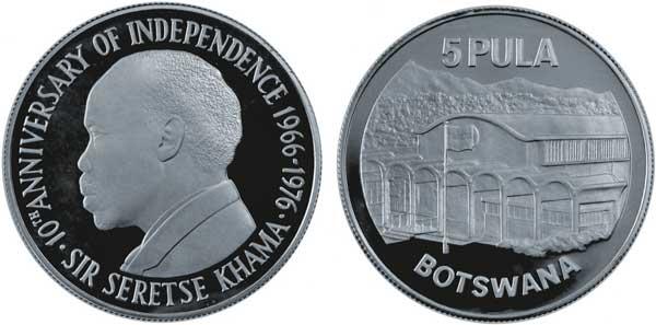 5 Pula 1976, 10. Jahrestag der Unabhängigkeit, Silber 925/1000, 28,28 g, Ø 38,61 mm, Auflage: 20 000 in PP