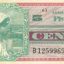 USA-M064-5-Cents-ND (1968)-661:63 B:B-12