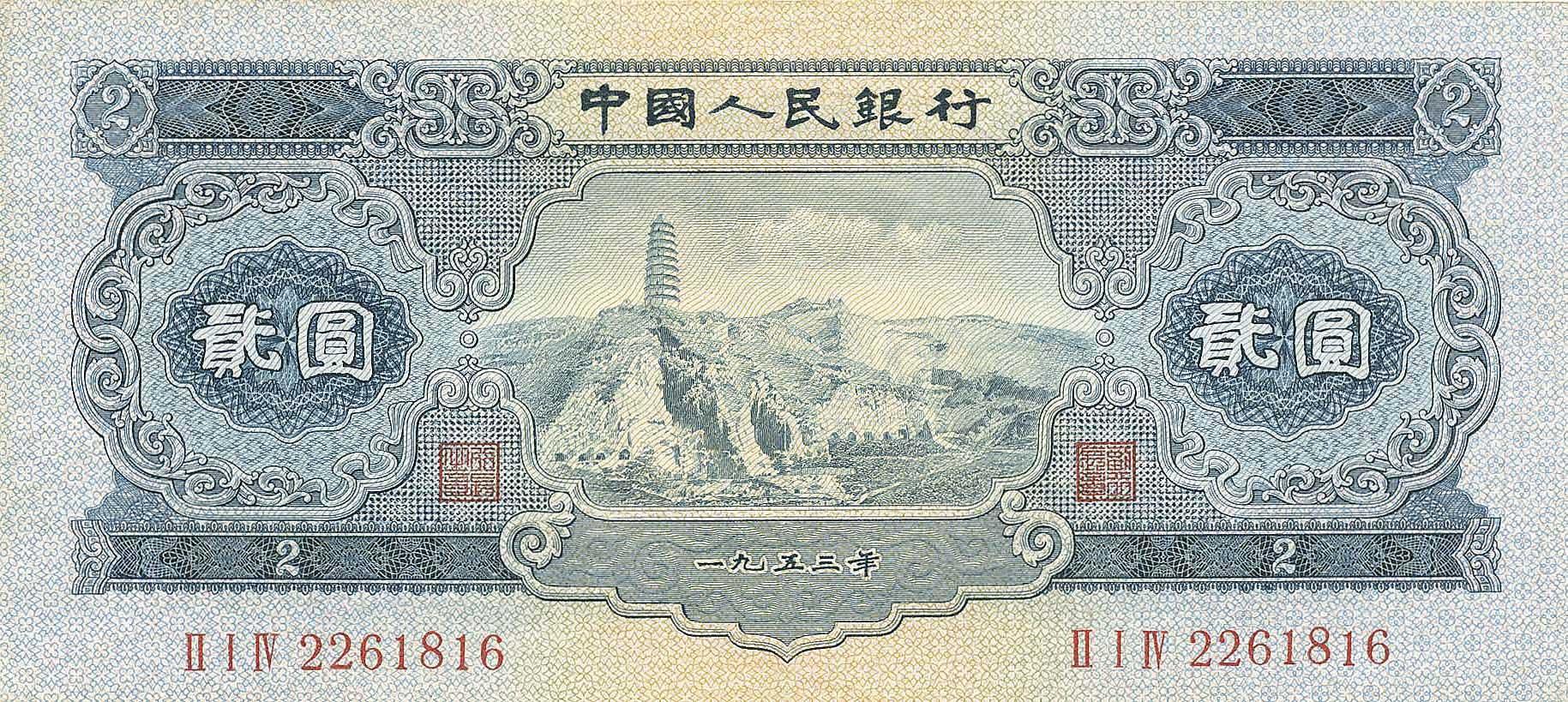 CHN-0867-a