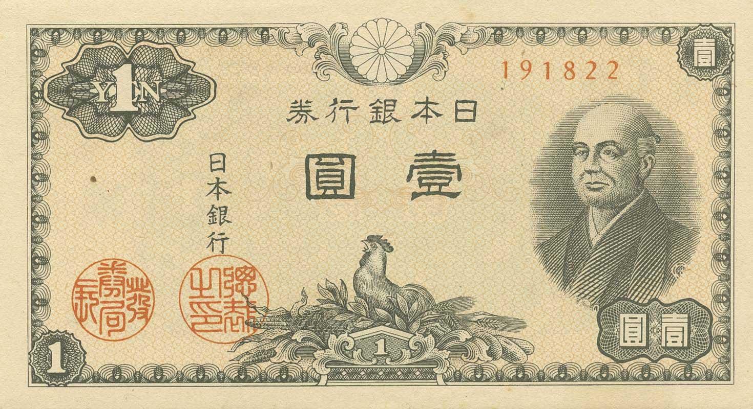 JAP-0085a-a