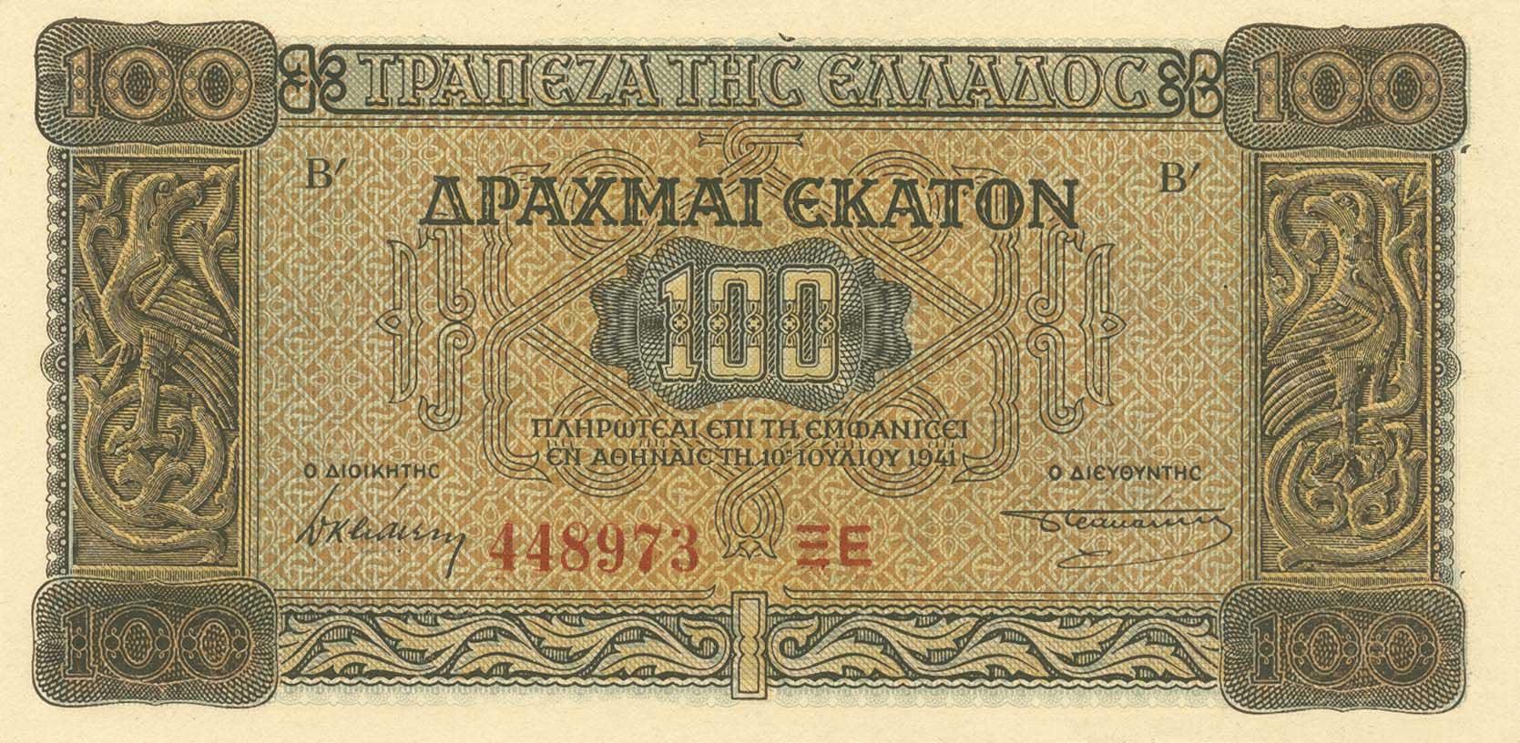 GRC-0116a-a