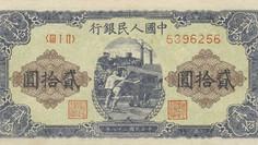 CHN-0824-a