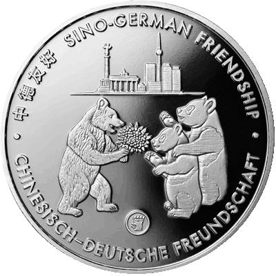 Chin_Deutsche_Freundschaft_VS