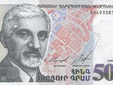 Armenien und Alexander Tamanjan