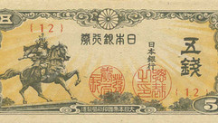 JAP-0052a-a