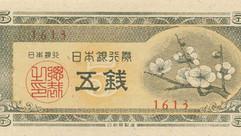 JAP-0083-a