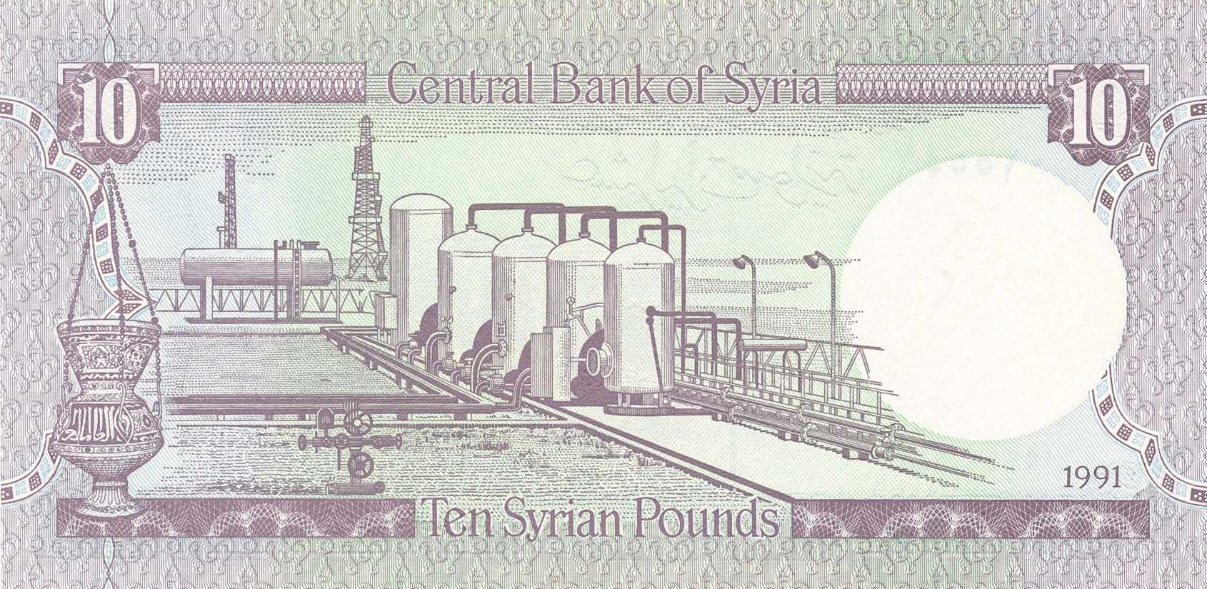 SYR-0101e-b