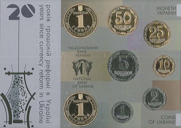 Kursmünzensatz innen