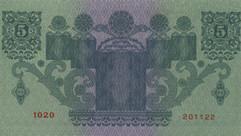 AUT-088-b