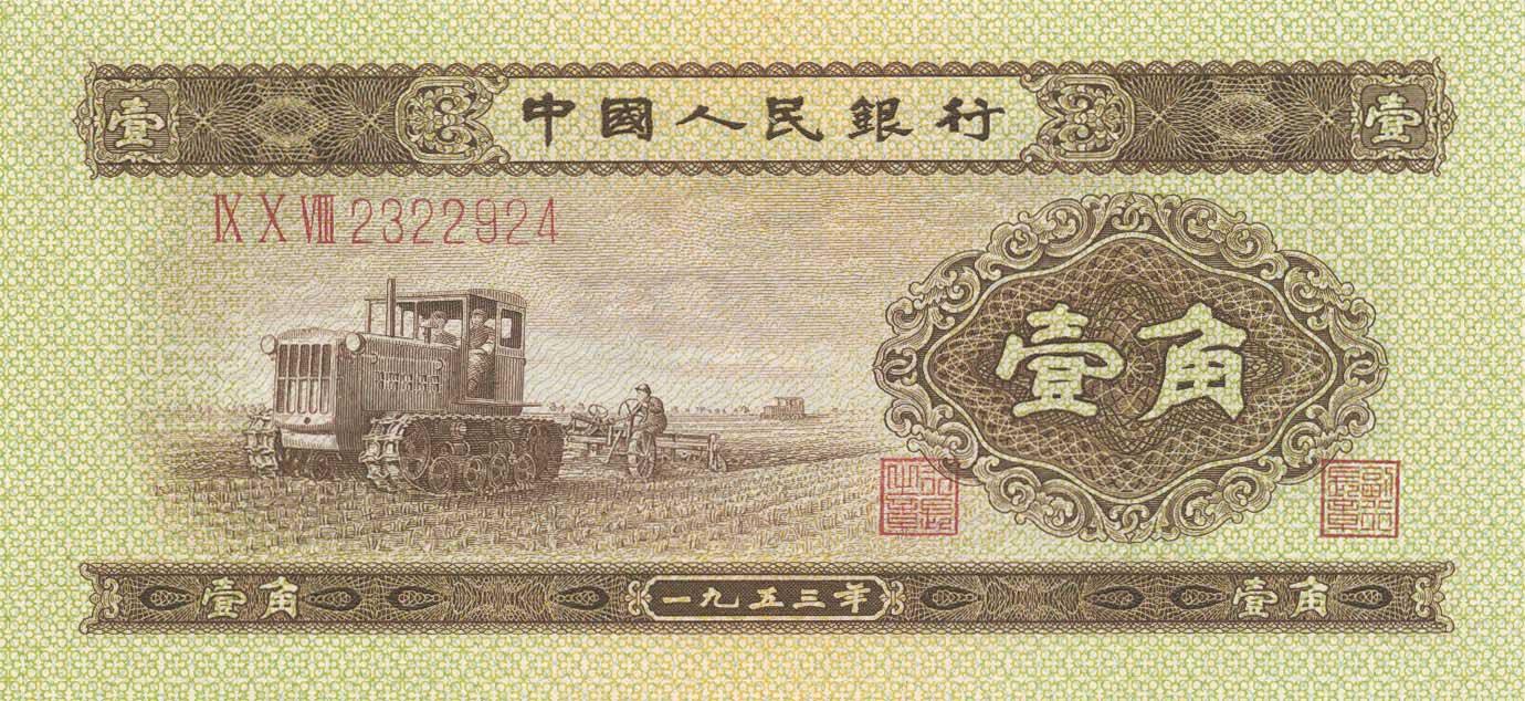 CHN-0863-a