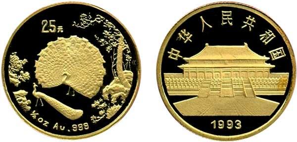 Abb. 3: 25 Yuan 1993, Chinesische Malerei (zwei Pfauenhähne),  999er Gold, 7,78 g, Ø 22 mm