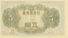 JAP-0050a-b