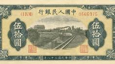 CHN-0829-a